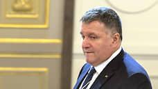 «Долой аваковирус!»  / На Украине требуют отставки главы МВД