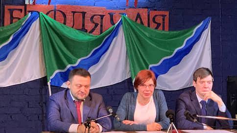 Новосибирское «Яблоко» подружилось с националистами  / Деятельность регионального отделения партии может быть приостановлено