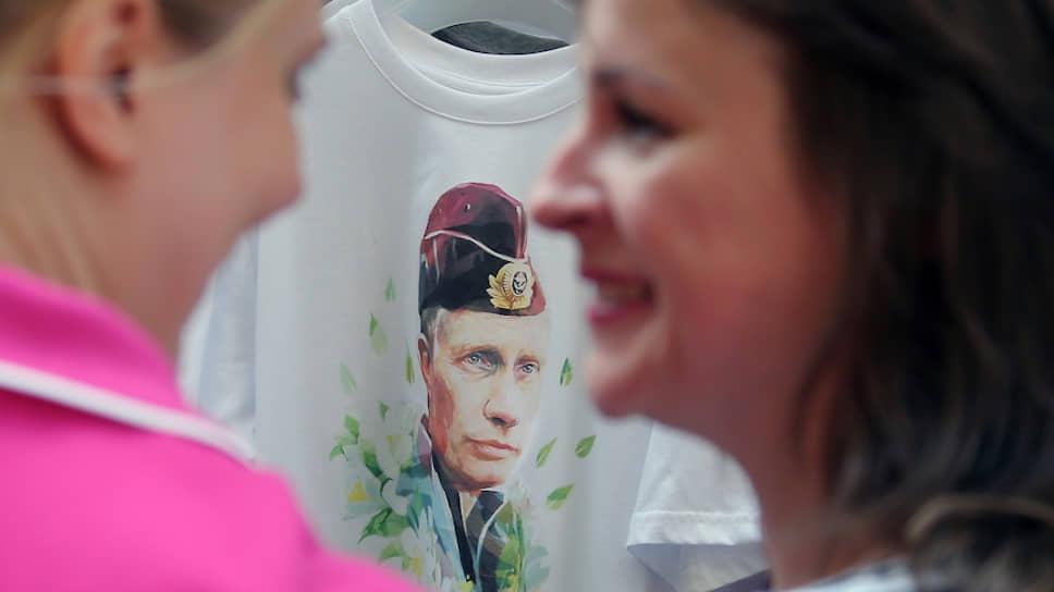 Владимир Путин обеспечил Россию мягкой силой