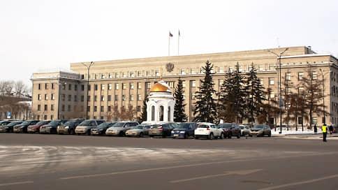 Хоккей потеснил «Сеть»  / Иркутская мэрия отказала в митинге в поддержку фигурантов громкого дела