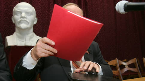 «Это троллинг высшего разряда»  / В КПРФ недовольны назначением всероссийского голосования на день 150-летия Владимира Ленина
