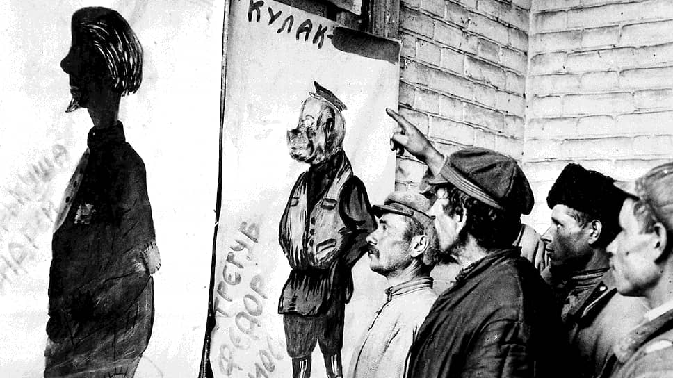 В районах спецпоселений насаждалось и широко распространилось бесчеловечное отношение к сосланным людям