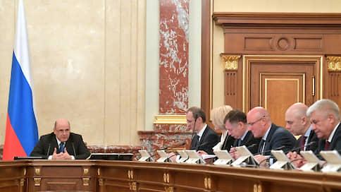 Регионам пропишут программы // Правительство выделит на их развитие по 5млрд рублей