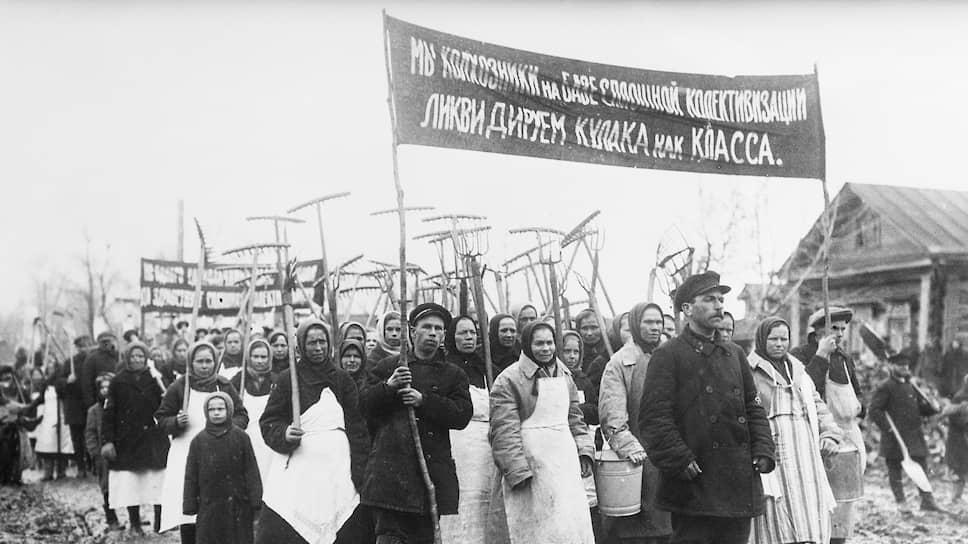 Как в СССР ударили по «кулачеству»