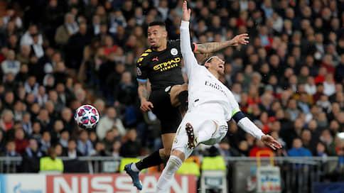 «Реал» отстраняют от Лиги чемпионов  / Испанский гранд проиграл на своем поле «Манчестер Сити» и рискует вылететь из турнира