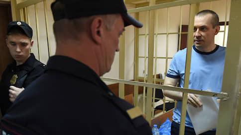 Дмитрия Захарченко обвинили в колонии / По версии СКР, Захар Хитрый получил больше миллиарда от структуры «Газпрома» и подрядчика РЖД