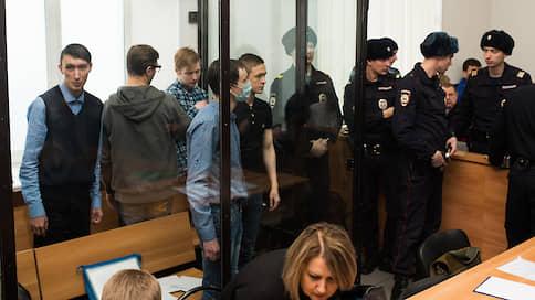Суд изучил «Азбуку домашнего терроризма»  / В процессе по делу «Сети» оглашены результаты экспертиз ряда документов