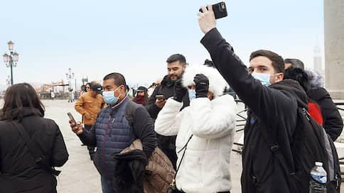 Туроператоры заболели коронавирусом  / Запрет продажи туров в Италию грозит рынку банкротствами