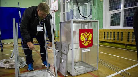 Поправкам в Конституцию подбирают процедуру // За нарушения при общероссийском голосовании будут наказывать