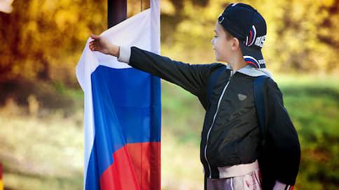 Симбирск — опорный край державы  / В Ульяновске создают центр противодействия фальсификации истории