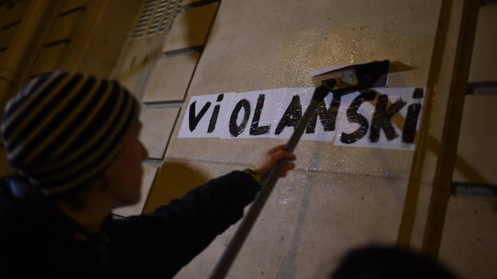 Плакат с призывом наказать режиссера Романа Полански