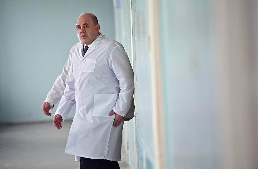 25 февраля. Курган. Председатель правительства России Михаил Мишустин во время посещения Курганской больницы скорой медицинской помощи