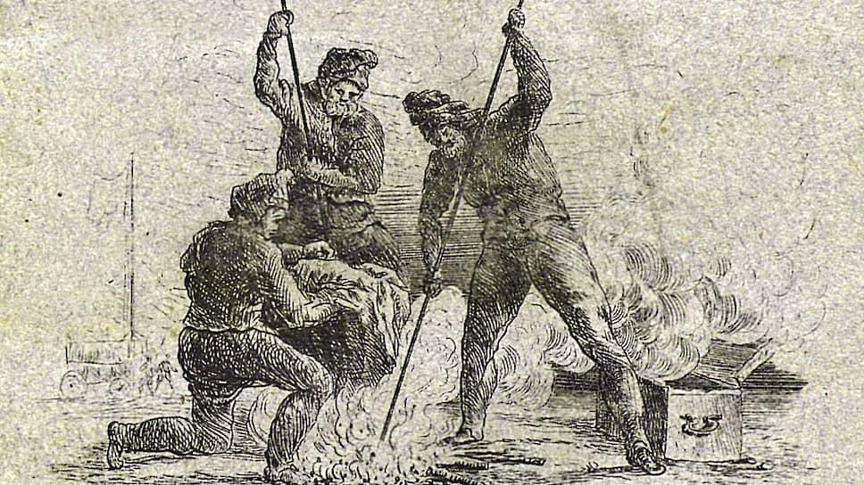 Обязательное сожжение зараженных вещей (на рисунке) постепенно стало непременным условием победы над эпидемиями