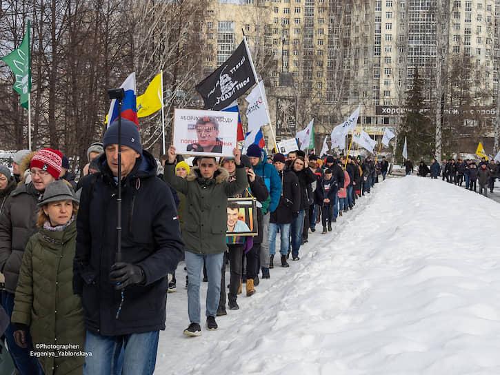 Шествие памяти Бориса Немцова в Екатеринбурге