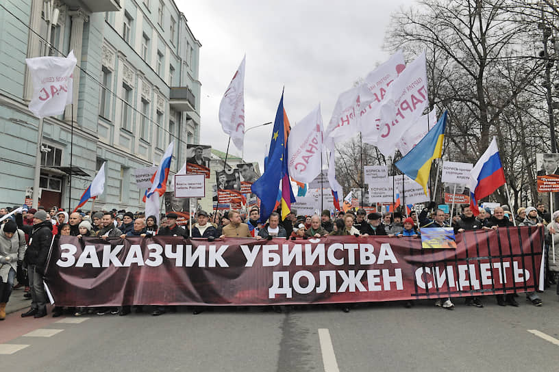 В центре Москвы шествие памяти Бориса Немцова прошло от Страстного бульвара до проспекта Академика Сахарова