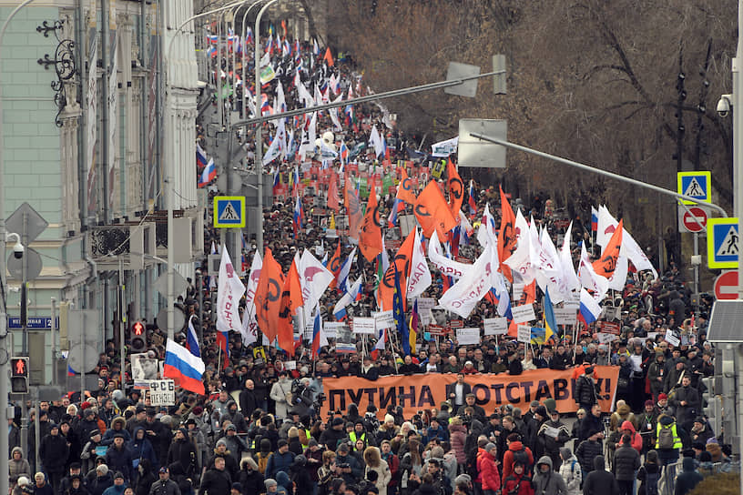 По оценке «Белого счетчика», на шествие в Москве пришли 22,3 тысячи человек
