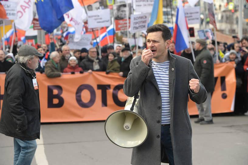 Политик Илья Яшин на марше в Москве