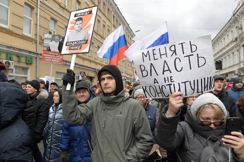 Участники марша в Москве