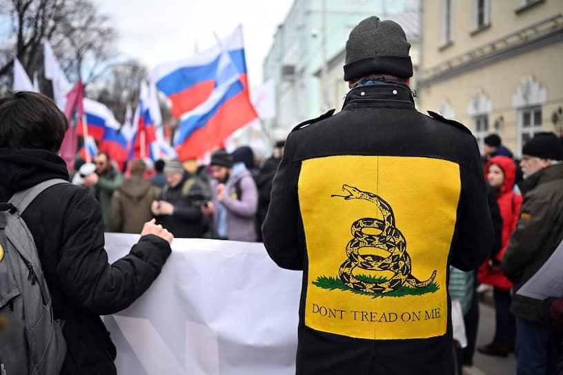 Участники шествия в Москве
