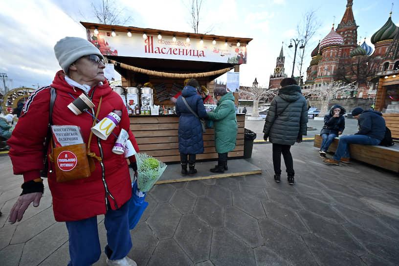 Участница акции в Москве