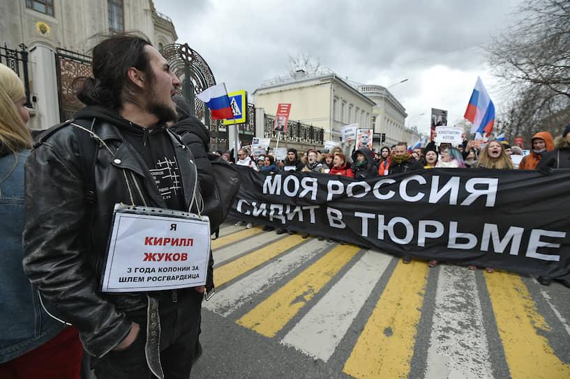 Шествие в Москве