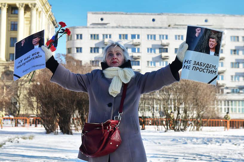 Участница митинга в Санкт-Петербурге