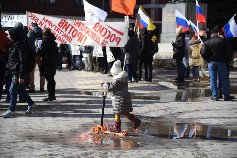 Митинг памяти политика в Воронеже