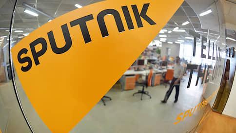 Российский Sputnik придержали в Турции  / Полиция допросила журналистов российского издания на фоне подготовки к встрече президентов Путина и Эрдогана