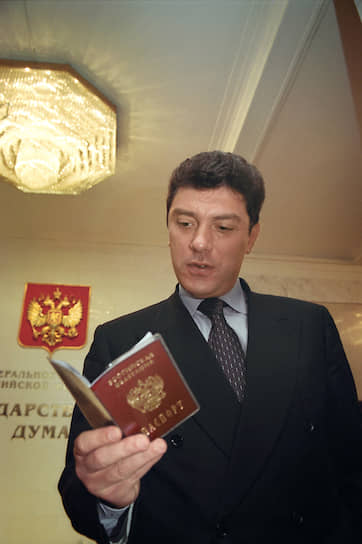 <b>Борис Немцов</b><br>   С 1991 года был губернатором Нижегородской области, затем вновь переизбрался в 1995 году. Был членом Совета федерации (1993-1997), министром топлива и энергетики России (1997), первым зампредом, зампредом правительства (1997-1998). С 1999 года стал председателем общественно-политического движения «Россия молодая», с 2000 года — лидер «Союза правых сил». В 2012 году был избран сопредседателем партии РПР-ПАРНАС, с 2013 года — депутат Ярославской облдумы. Убит 27 февраля 2015 года