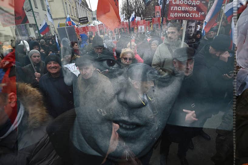 Москва. Участники марша памяти политика Бориса Немцова