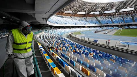 Итальянский спорт сел на карантин  / До 3 апреля в стране отменены все спортивные состязания