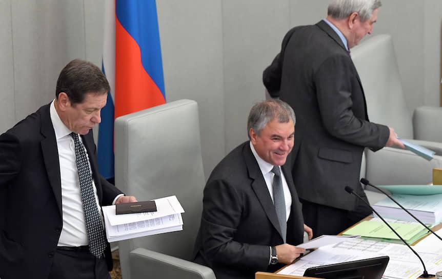 Председатель Госдумы Вячеслав Володин (в центре)