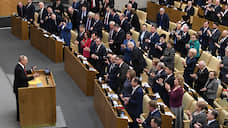 Госдума одобрила поправки в Конституцию