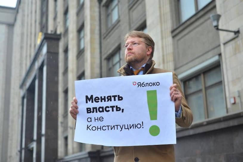 Председатель партии «Яблоко» Николай Рыбаков принял участие в одиночном пикете у Госдумы 10 марта