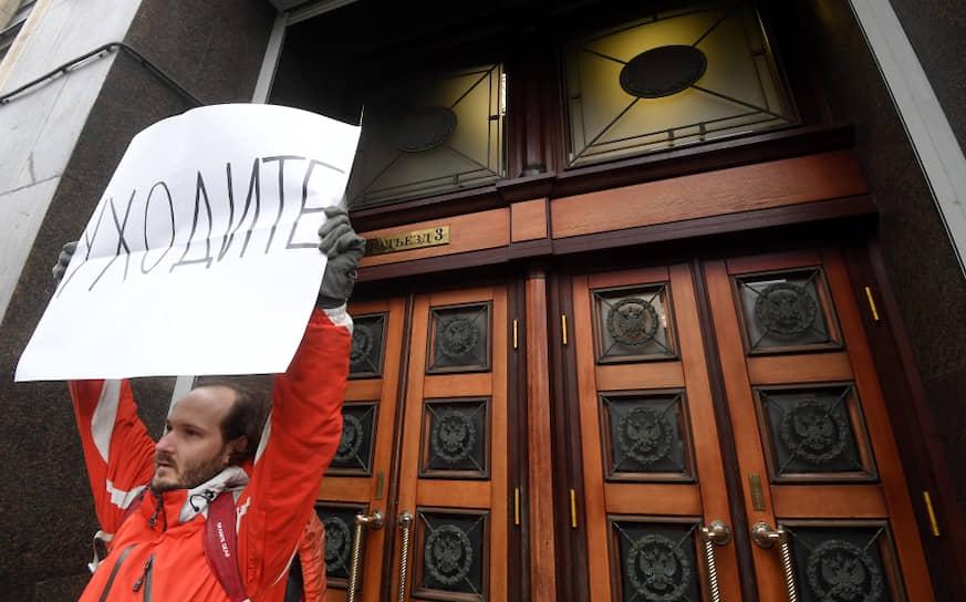 Одиночный пикет у здания Госдумы 11 марта