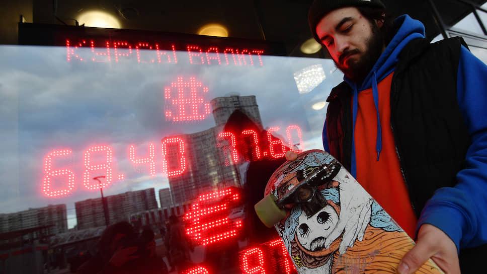 Удалось ли стабилизировать ситуацию на российском финансовом рынке