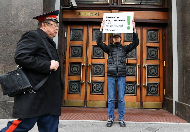 11 марта поправки одобрил Совет федерации, 12 марта их предстоит одобрить региональным парламентам<br> На фото: одиночный пикет у здания Госдумы