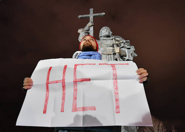 Участник пикета на Боровицкой площади 10 марта