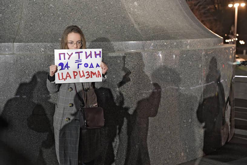 Участница одиночного пикета на Боровицкой площади в Москве