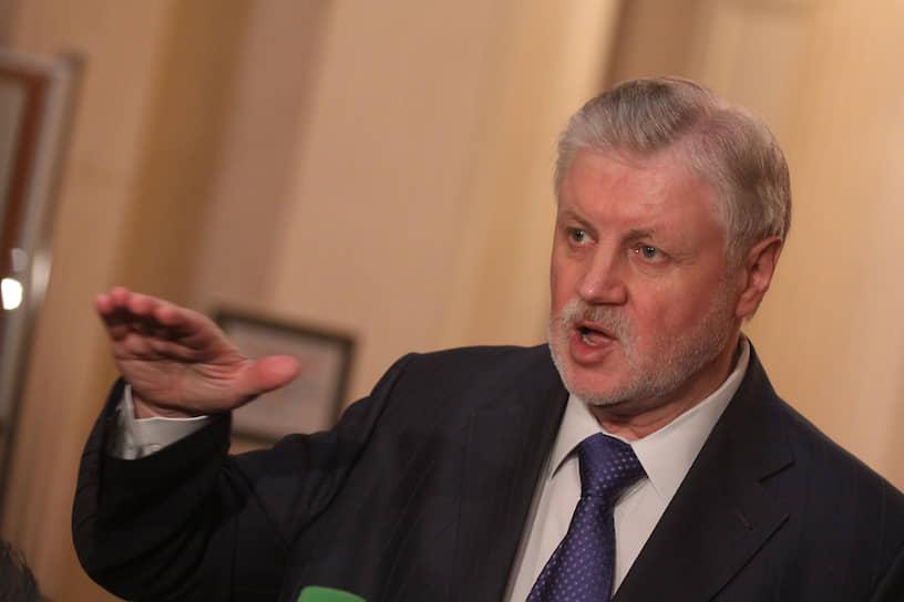 В июле 2010 года тогдашний спикер Совета федерации Сергей Миронов единственный из сенаторов проголосовал против внесенного правительством РФ закона, дающего право ФСБ выносить предупреждения гражданам. Он заявлял, что в законе четко не прописаны основания для таких предупреждений