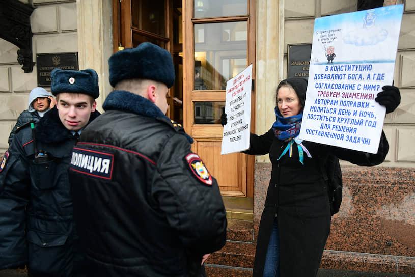 Участница одиночного пикета возле заксобрания Санкт-Петербурга