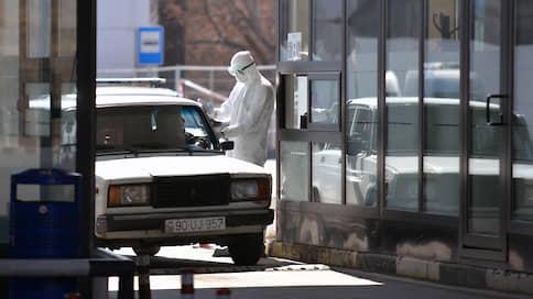 Без свадеб и поминок  / Правительство Грузии разрабатывает комплекс мер по борьбе с коронавирусом