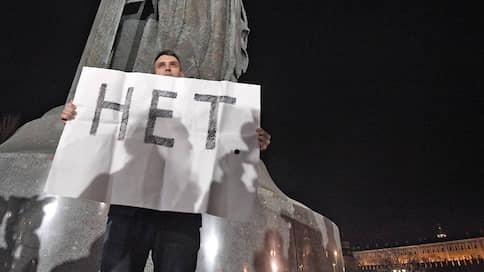 Роскомнадзор сказал «Нет!» первым  / Заблокирован сайт с призывом голосовать против поправок в Конституцию