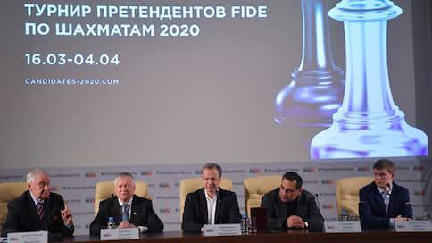 Шахматная мысль сильнее вируса  / В Екатеринбурге стартует турнир претендентов FIDE