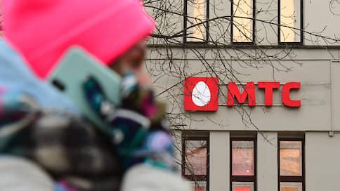 «Первый канал» и МТС создадут совместный бизнес  / Компании готовы вместе инвестировать в контент