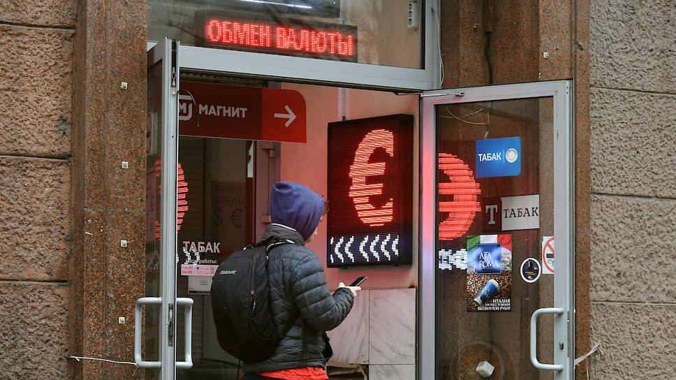 Рубль не устоял