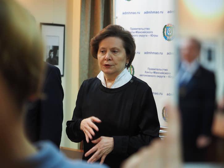 8 октября губернатор Ханты-Мансийского автономного округа Наталья Комарова сообщила о положительном результате теста на коронавирус