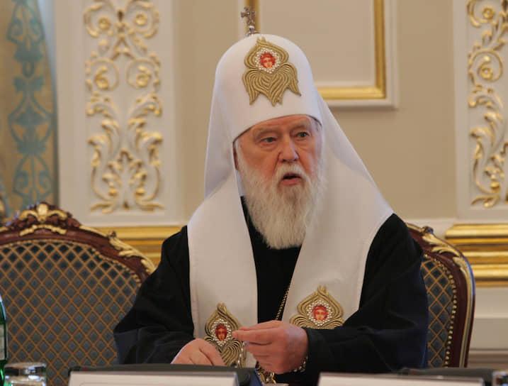 4 сентября у патриарха Украинской православной церкви Киевского патриархата Филарета (Денисенко) диагностировали COVID-19