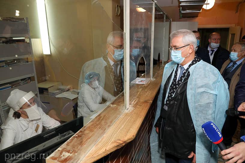 4 ноября губернатор Пензенской области Иван Белозерцев сообщил, что заразился коронавирусом