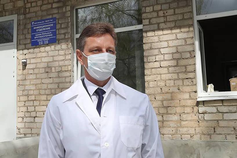 13 ноября губернатор Владимирской области Владимир Сипягин сообщил, что сдал положительный тест на коронавирус. 17 ноября глава региона был госпитализирован